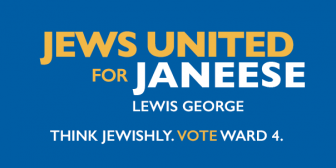 Jews United for Janeese Lewis George Ward 4